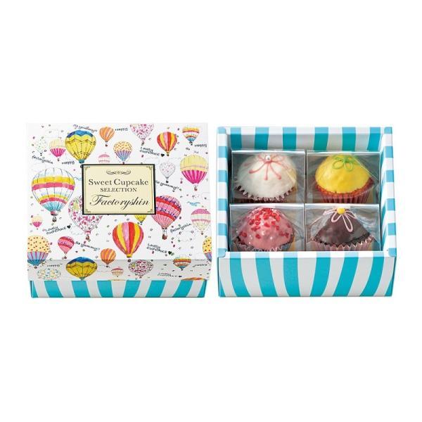ファクトリーシン Shin FACTORY スウィートカップケーキ 4個 ( 11月〜3月 期間限定 )  スイーツ 内祝い 手土産 ギフト