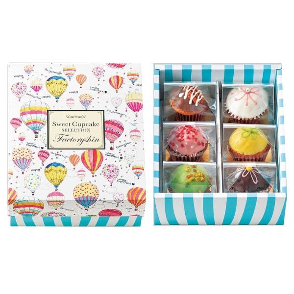 ファクトリーシン Shin FACTORY スウィートカップケーキ 6個 ( 11月〜3月 期間限定 )  スイーツ 内祝い 手土産 ギフト