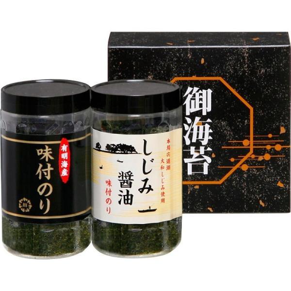 有明海産&しじみ醤油味付のり ( 700-5525r ) ギフト 内祝い お礼 粗品