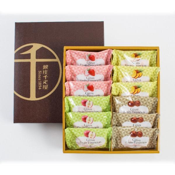 ( 産地直送 ) 銀座千疋屋 / 銀座フルーツフィナンシェ 12個 ギフト プレゼント 内祝 人気