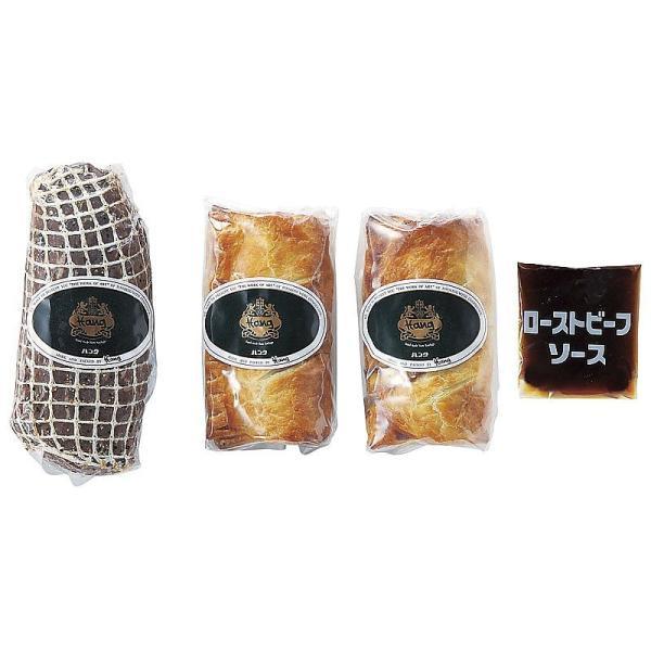 ( 産地直送 冷凍 / 神戸ハング ) ミートパイとローストビーフ 産直 グルメ 内祝い 御礼 手土産