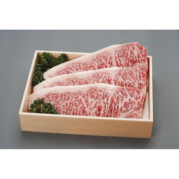 ( 産地直送 お取り寄せグルメ ) 北海道びらとり和牛 サーロインステーキ 170g×3枚