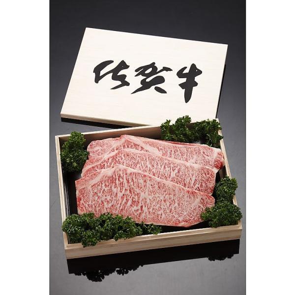 ( 産地直送 お取り寄せグルメ ) 佐賀牛 ロースステーキ 200g×3枚