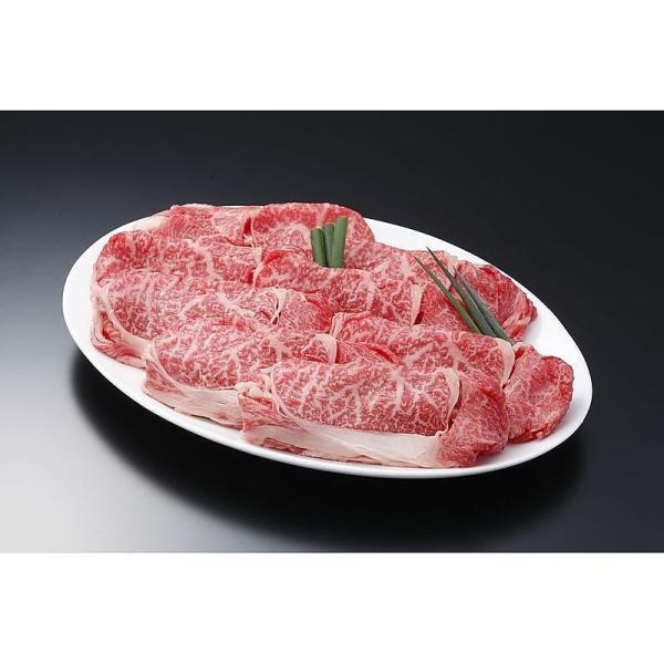 ( 産地直送 お取り寄せグルメ ) 関村牧場・漢方和牛 カタロース すき焼き 300g