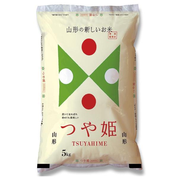 ( 産地直送 お取り寄せグルメ ) 山形県 特別栽培米 山形県産 つや姫 5kg