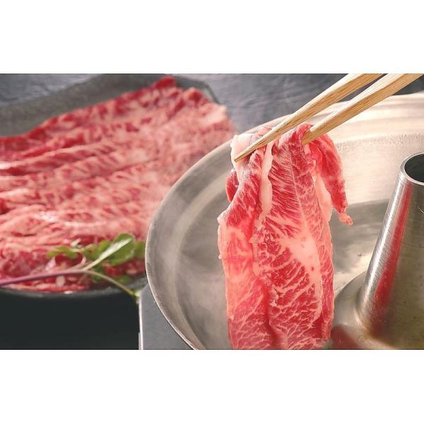 ( 産地直送 お取り寄せグルメ ) 岐阜県 飛騨牛すきしゃぶ用 肩 300g