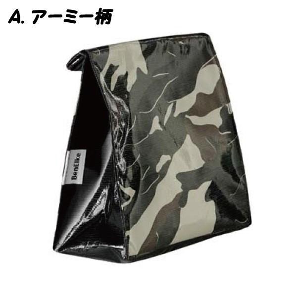 お弁当袋 ランチバッグ 通勤 ピクニック バッグインバッグ インスタ映え|gift-trine-pro|07