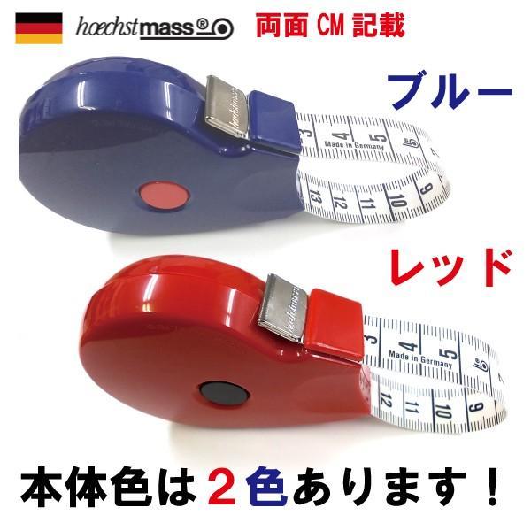ウエスト計測など体の部位測定に ドイツ Hoechstmass ヘキストマス社製ボディメジャーフォーマ 150cm 両面cm|gift-trine-pro|02