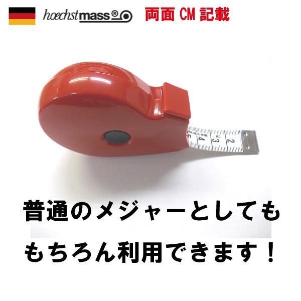ウエスト計測など体の部位測定に ドイツ Hoechstmass ヘキストマス社製ボディメジャーフォーマ 150cm 両面cm|gift-trine-pro|03