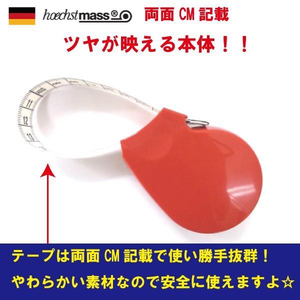 ウエスト計測など体の部位測定に ドイツ Hoechstmass ヘキストマス社製ボディメジャーフォーマ 150cm 両面cm|gift-trine-pro|08