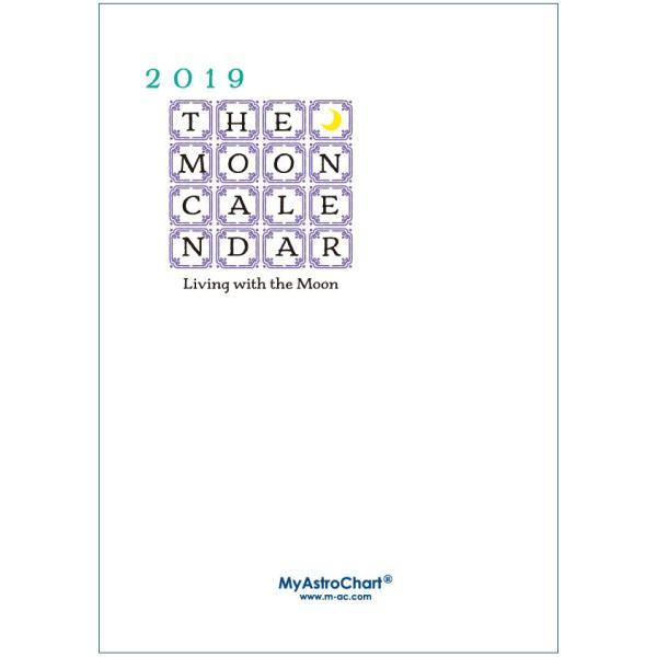 2019年版ムーンカレンダー 新月に願いを The Moon Calendar 2019 -Living with the Moon- A4|gift-trine-pro