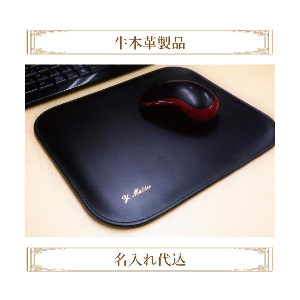 マウスパッド レザー 名入れ シンプル ギフトに最適 プレゼント包装無料 名いれ代金込|gift-trine-pro