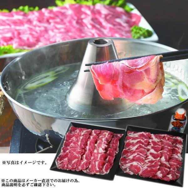 【産地直送】北海道 肉の山本 ラムしゃぶセット 800g(20-0023 15)