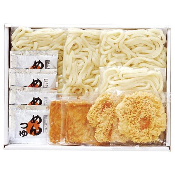 送料無料 内祝 お中元 お歳暮 父の日 母の日 敬老の日 せい麺や讃岐うどんきつね・天ぷら4食セット のし可