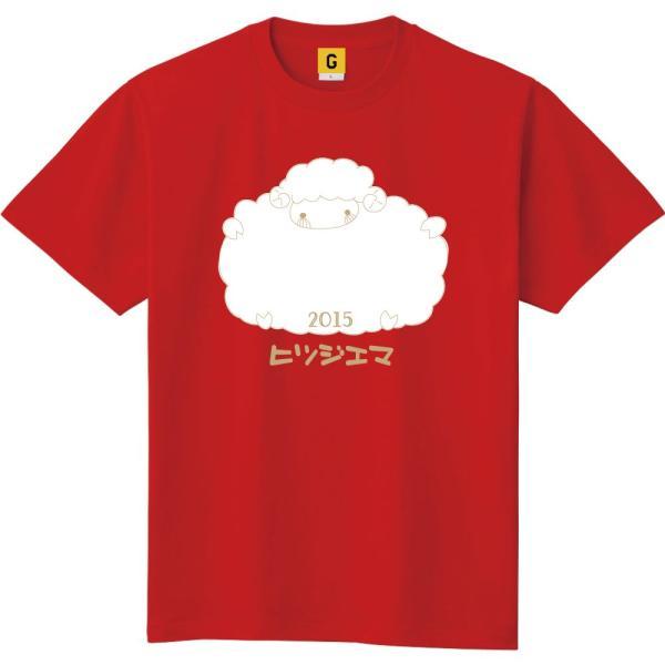 2015年 未年 ひつじ年 絵馬 ゆるキャラ ひつじのえまちゃん Tシャツ 手書き お正月 年賀状 年末 年始 年男 年女 パーティー GIFTEE ギフティー おもしろtシャツ