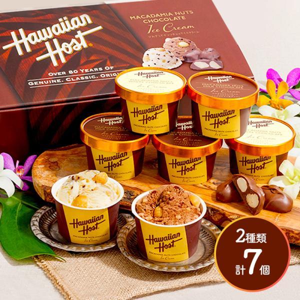 ギフト アイス プレゼント ハワイアンホースト マカデミアナッツチョコアイス 計7個 詰め合わせ スイーツ お取り寄せ 送料無料 IW1000013545 高級 敬老の日 2021