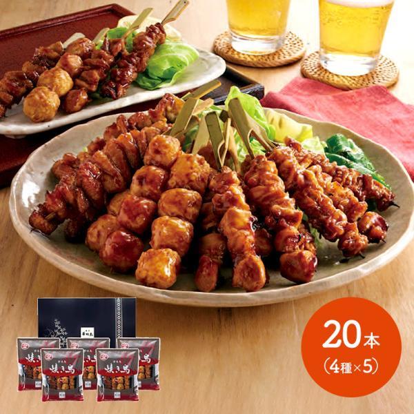 ギフト 惣菜 博多華味鳥 焼き鳥セット もも串 皮串 鳥トロ串 つくね串 計20本 鶏肉 レンジ おつまみ お取り寄せ 送料無料 IW20S163 高級 敬老の日 2021