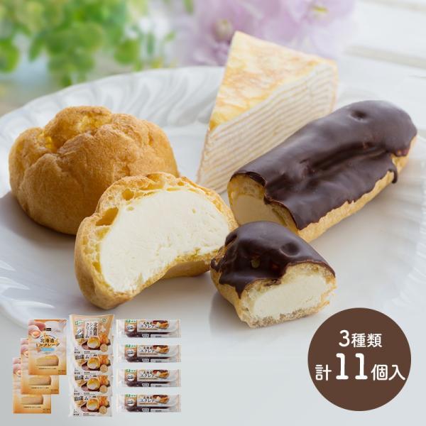 ギフトプレゼント北海道バラエティスイーツ3種ミルクレープエクレアシュークリーム箱入りSN5815-070062お取り寄せ手土産高