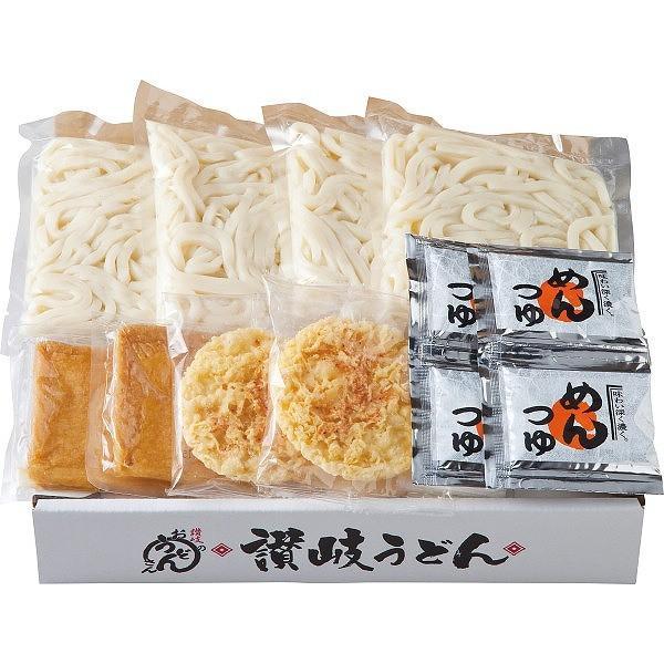 せい麺やの讃岐うどんきつね&天ぷら(4食セット)   2541-25c (ギフト対応不可)