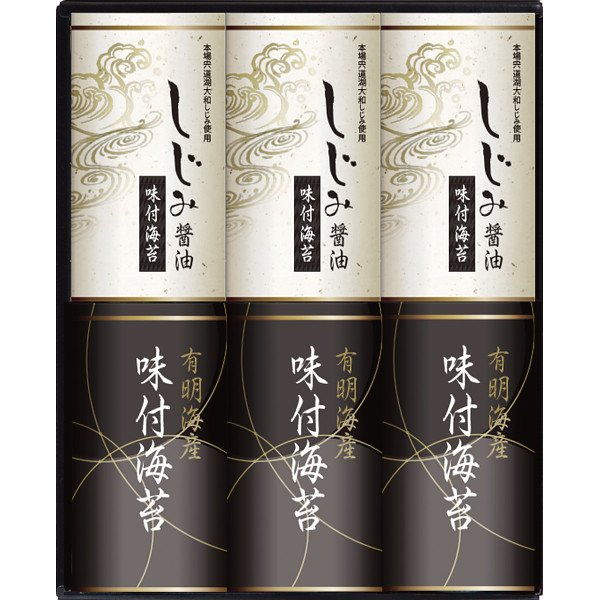 有明海産&しじみ醤油味付のり  EN-30