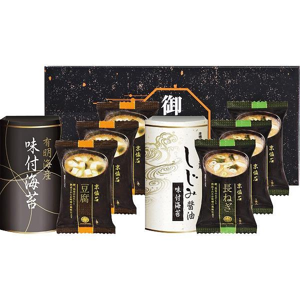 マルコメフリーズドライみそ汁&有明海産・しじみ醤油味付海苔  MA-20