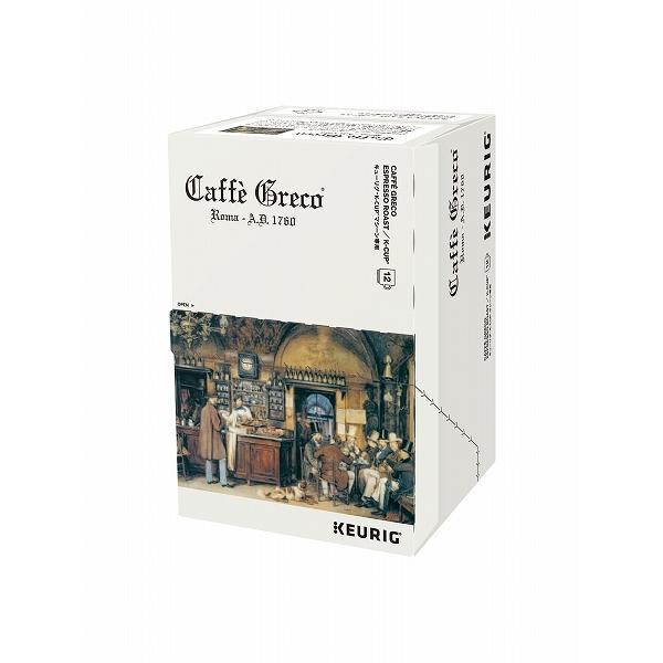 キューリグKカップkcupコーヒーメーカー専用キューリグkカップブリュースターエスプレッソロースト8箱セットSC1888包装不可