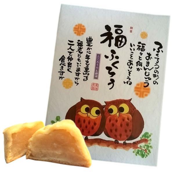 福ふくろう饅頭 まんじゅう 和菓子 白あん 手土産やちょっとしたプレゼントにも最適てす。 5P18Jun