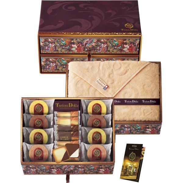 TresoreDolce 宝石箱 フルーツカラーバウム&今治産タオルTREG-FJ|香典返し法事引き出物ギフト贈り物贈答