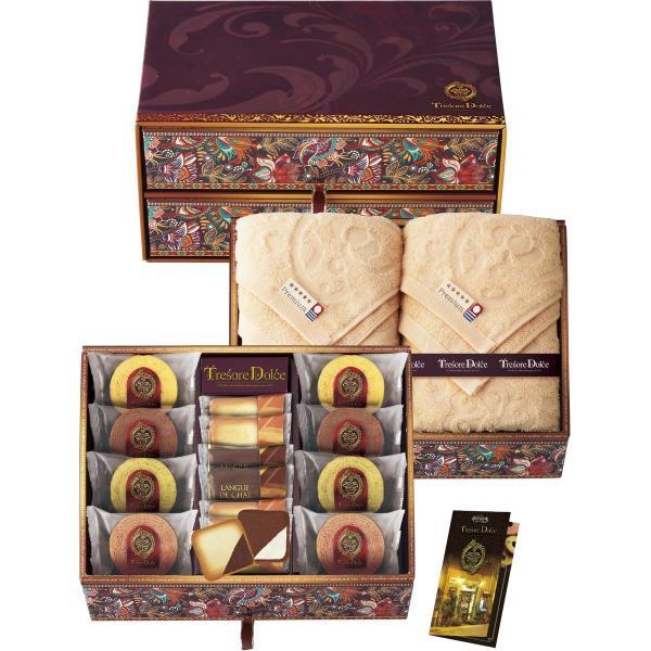 TresoreDolce 宝石箱 フルーツカラーバウム&今治産タオルTREG-HJ|香典返し法事引き出物ギフト贈り物贈答