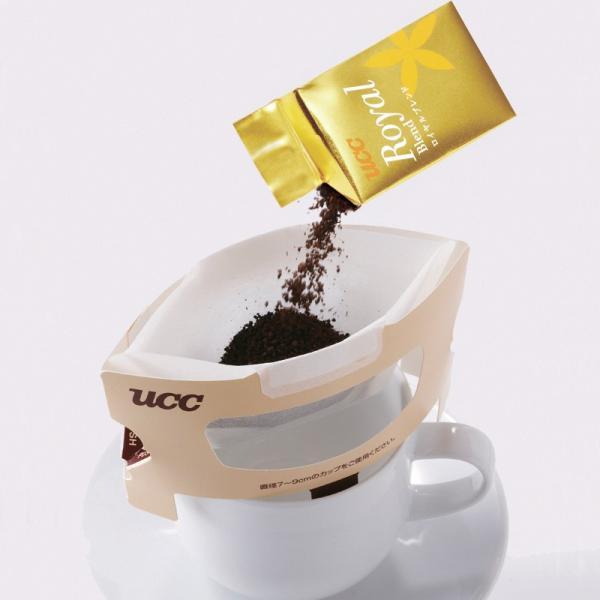 MGU マロングラッセ&コーヒー | 洋菓子 マロングラッセ コーヒー UCC メリーチョコレート 詰合せ ギフト 贈答品 香典返し 法事引出物 MORI ENTERPRISE|giftnomori|05