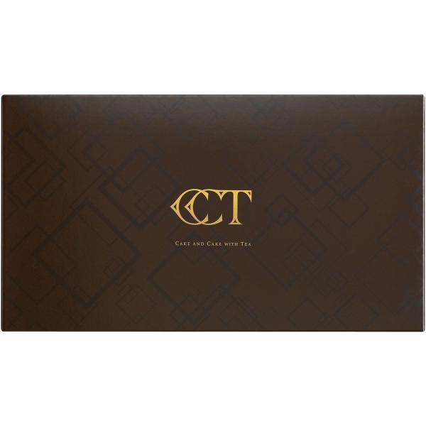 香典返し 法事引き出物 ブランデーケーキ リプトン 紅茶 ギフト CCT|giftnomori|02