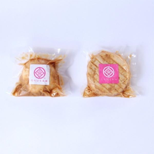 新潟名産ギフト たちばなチーズの味噌漬け2種セット メーカー直送/同梱・代引き不可