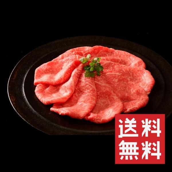 神戸ビーフ すき焼き モモ 500g 牛脂付 91330 産地直送 お取り寄せギフト 送料無料
