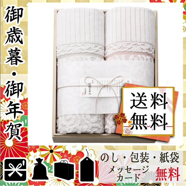 <title>卒業 入学 新生活 祝い 正規激安 プレゼント タオル 記念品 グッズ 今治謹製 来島海峡波文様 紋織タオルケット2枚セット 木箱入</title>