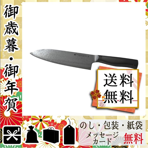 <title>卒業 入学 新生活 祝い 新作 大人気 プレゼント 包丁セット 記念品 グッズ 柳デザイン ダマスカスキッチンナイフ</title>