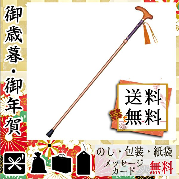 <title>卒業 入学 訳あり品送料無料 新生活 祝い プレゼント ポーチ 記念品 グッズ キスマイライフ ボンボンステッキ ポーチ付 シュガーブラウン</title>