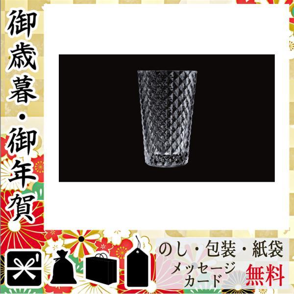 <title>卒業 入学 新生活 祝い プレゼント セールSALE%OFF 花瓶 記念品 グッズ クリスタルダルク ミス フラワーベース</title>