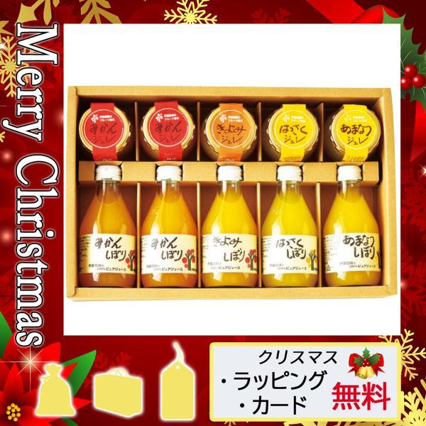 出産祝い お返し 内祝 メッセージ フルーツジュース のし 袋 フルーツジュース 伊藤農園 100%ピュアジュース・ジュレ詰合せ