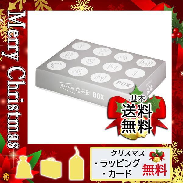 お彼岸 お供え お返し 2021 花 米料理 リゾット 御供 送る 米料理 リゾット IZAMESHI CAN BOX 12缶セット