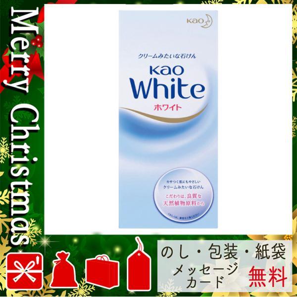 ハロウィン おうち 2020 バスソープ 石鹸 子供 人気 バスソープ 石鹸 花王 ホワイト普通サイズ(6個) ホワイト|giftstyle