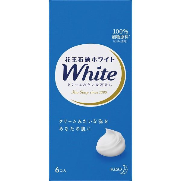 ハロウィン おうち 2020 バスソープ 石鹸 子供 人気 バスソープ 石鹸 花王 ホワイト普通サイズ(6個) ホワイト|giftstyle|03