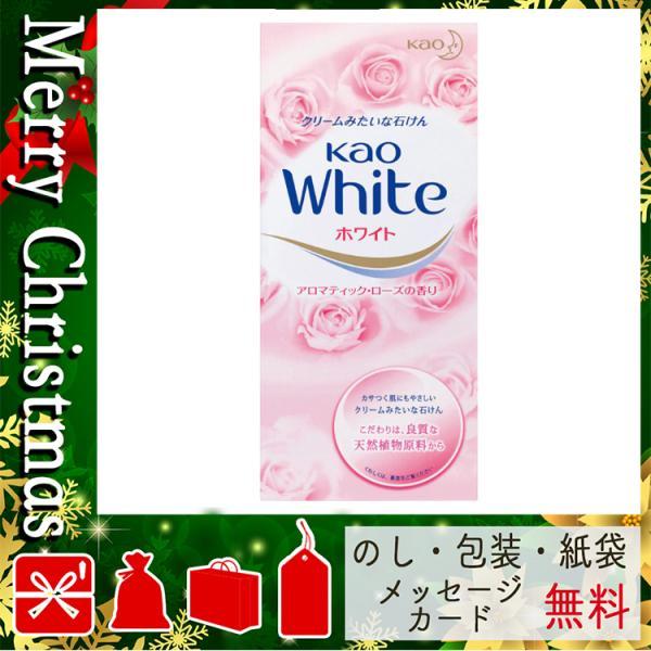 ハロウィン おうち 2020 バスソープ 石鹸 子供 人気 バスソープ 石鹸 花王 ホワイト普通サイズ(6個) アロマティックローズの香り|giftstyle