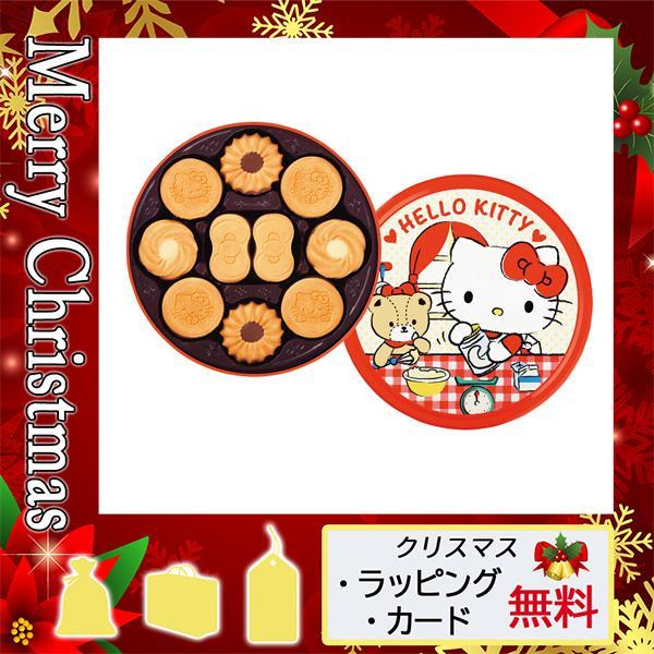 出産祝い お返し 内祝 メッセージ クッキー のし 袋 クッキー バタークッキー缶(ハローキティ)