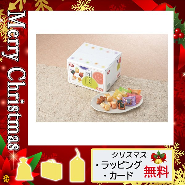 お盆 お供え お返し 初盆 新盆 2021 おかき かきもち 御供 送る おかき かきもち 亀田製菓 おもちだま