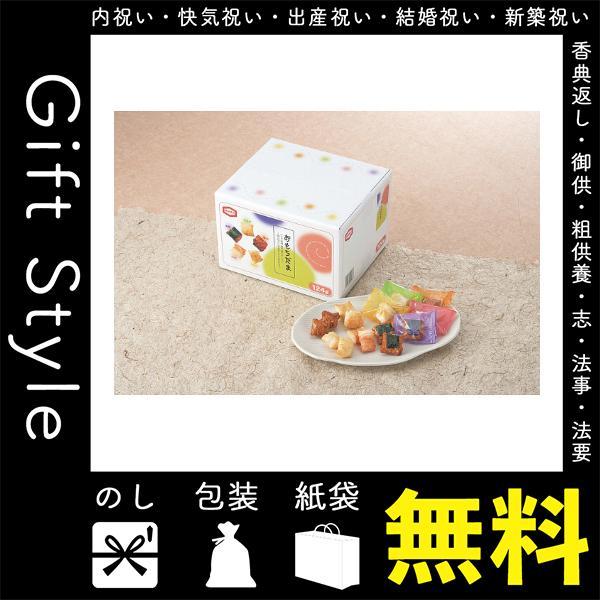 内祝い 快気祝い お返し 出産祝い 結婚祝い おかき かきもち 内祝 快気内祝 お返し おかき かきもち 亀田製菓 おもちだま