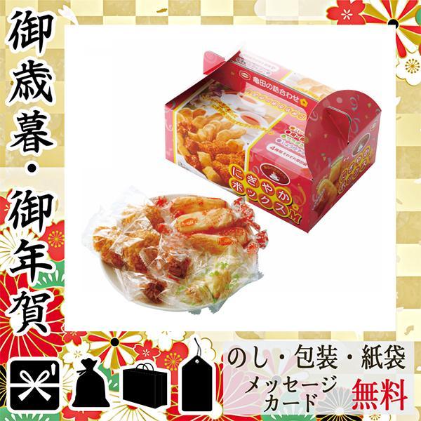 敬老の日 プレゼント 2021 せんべい 花 ギフト 人気 せんべい 亀田製菓 にぎやかボックス