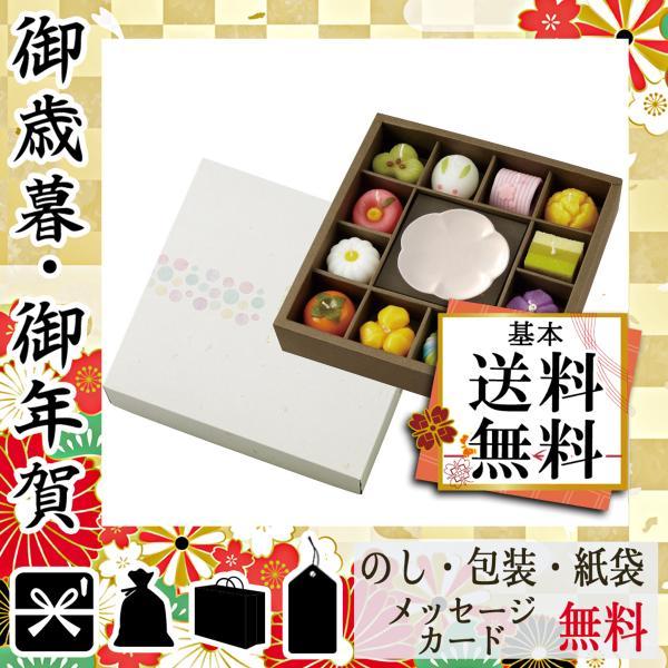 結婚内祝い お返し 結婚祝い 線香 プレゼント 引き出物 線香 カメヤマ 和菓子型キャンドル・皿セット
