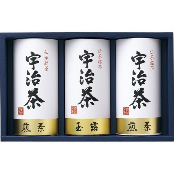 お中元 緑茶 日本茶 紅茶 セット  お中元 ギフト 人気 宇治茶詰合せ(伝承銘茶)|giftstyle|02