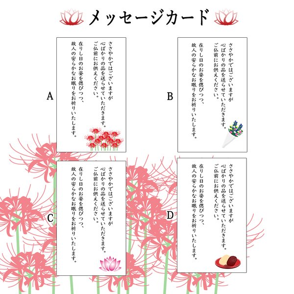 母の日 ギフト プレゼント 花 2020 タオル おすすめ 人気 タオル 西川リビング オーガニックコットンフェイスタオル2P|giftstyle|04