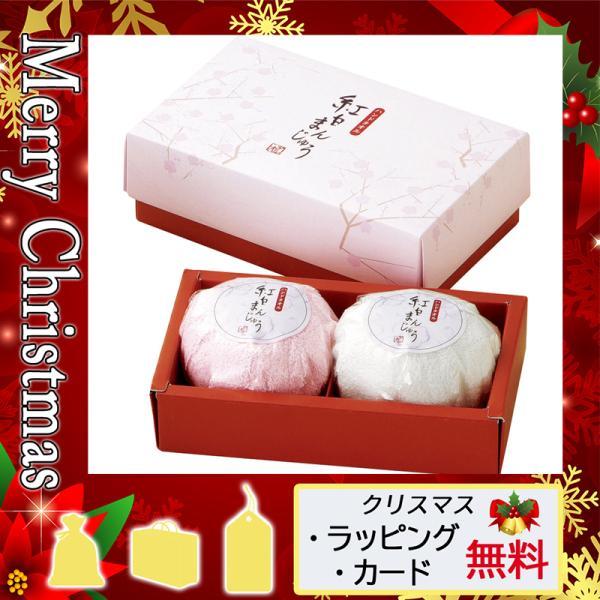 出産祝い お返し 内祝 メッセージ タオル のし 袋 タオル 紅白まんじゅうハンドタオル2P